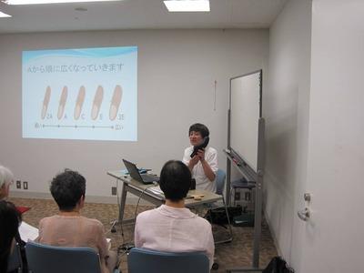 足のトラブル解消講座