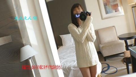 47960GOODS_IMAGE_SAMPLE2App