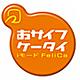 4b48f51d.jpg