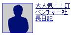 4c2e55db.jpg
