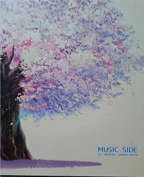ミュージックサイド1
