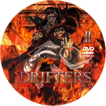 drifters_2