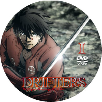 drifters_1