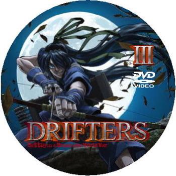 drifters_3
