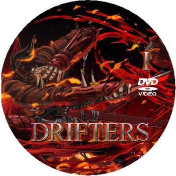 drifters_1_1