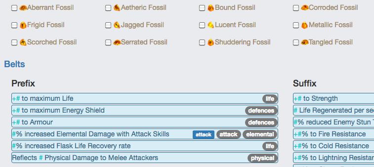 Fossilシミュレーター : 個人的PoEめも(仮)