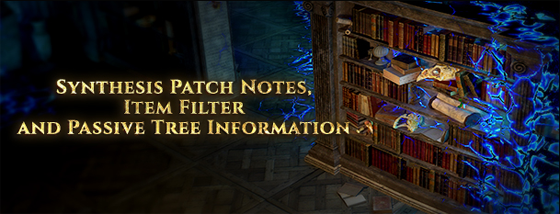 3 6 0 Patch Note : 個人的PoEめも(仮)