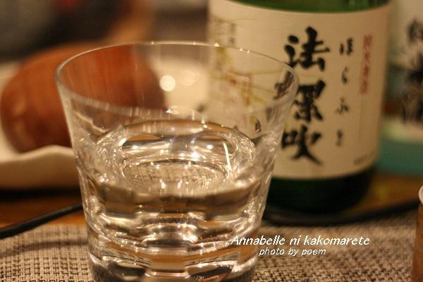 日本酒 高砂酒造
