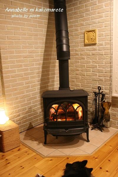 2016.1.20.fireplace