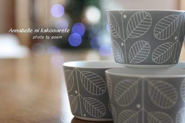 西山窯フリーカップ
