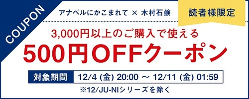 ss2012_coupon_a