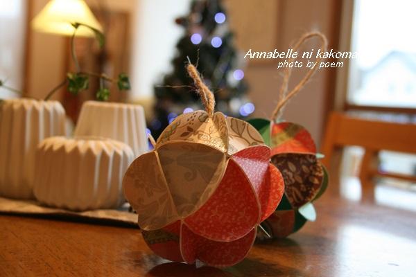 クリスマスツリー オーナメント テーブル