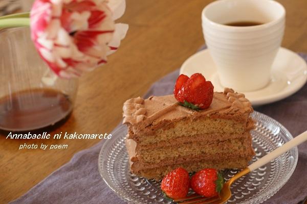 2016.3.21.cake