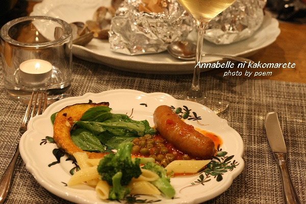 2016.1.23.dinner2