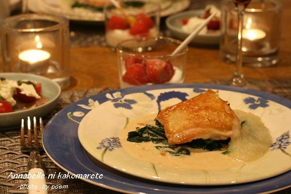 2016.4.19.鶏肉ラフランスソース