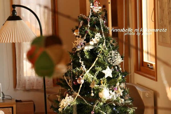 クリスマスツリーを遠くから