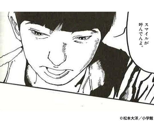 ミキ (お笑いコンビ)の画像 p1_20