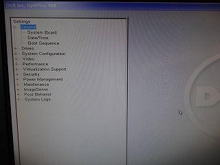 プロが教える!】パソコンを復活・修理&ネットオークション起業し、月