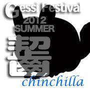 icon_chinchilla