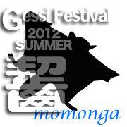 icon_momonga