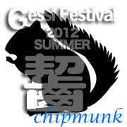 icon_chipmunk