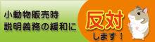 hantai-b22060