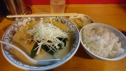 平塚市 味の味噌一