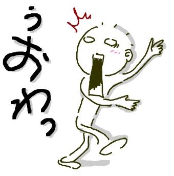osaifumail1