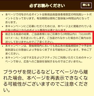 manedama-7350sagi3