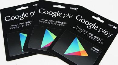 【危険】Google Playで不正に買い物をされた場合 …