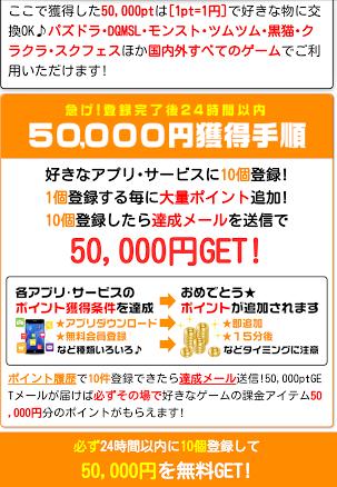 manekin50000-02