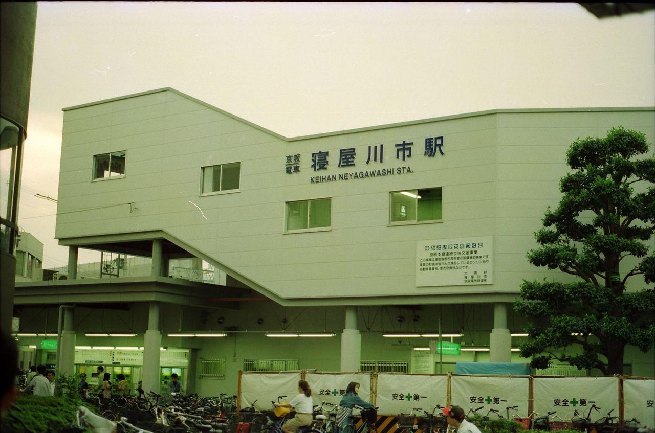 ポイントマニア京阪