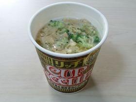 カップヌードル リッチ 松茸薫る濃厚きのこクリーム2