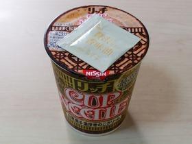 カップヌードル リッチ 松茸薫る濃厚きのこクリーム