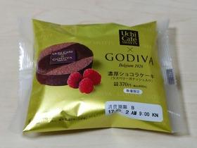 Uchi Cafe' SWEETS×GODIVA 濃厚ショコラケーキ