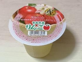 フルティシエ 生 青森県産りんご