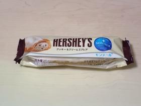 クッキー&クリームエクレア