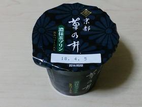 京都 菊乃井 濃抹茶プリン 黒みつソース入り