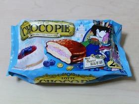 チョコパイ 魔法のブルーベリーフロマージュ