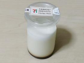 北海道産牛乳のとろけるミルクプリン