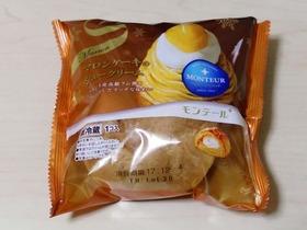 マロンケーキのシュークリーム