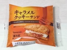 ヤマザキ キャラメルクッキーサンド