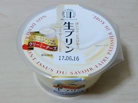 生プリン クリーミーチーズ