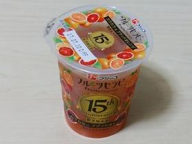 フルーツセラピー カラカラ&ブラッドオレンジ