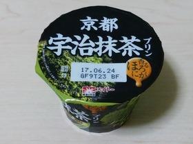 京都宇治抹茶プリン