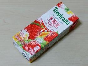 トロピカーナ ストロベリーテイスト