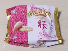 カントリーマアム 桜もち風味