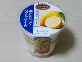 瀬戸内レモンのなめらかレアチーズ