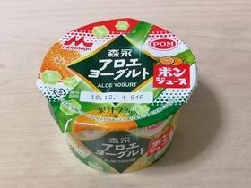 森永アロエヨーグルト ポンジュース