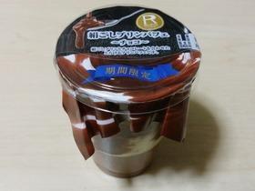 絹ごしプリンパフェ チョコ